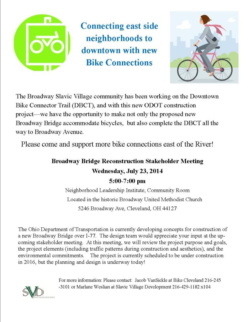 Broadway Bridge and Bike Trail Flyer