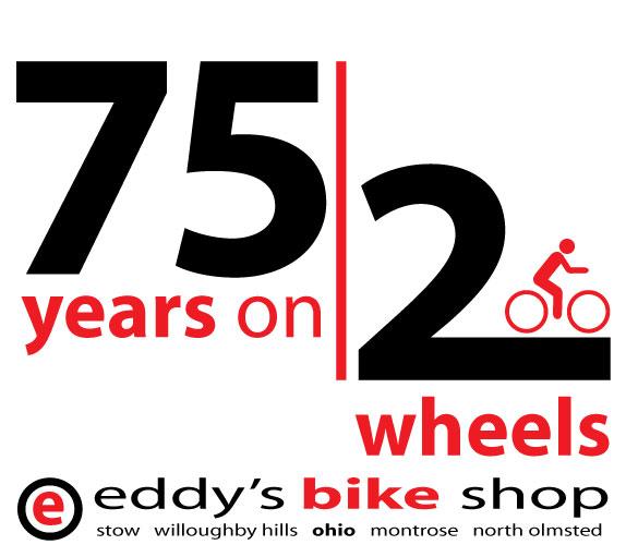 75-2-Logo-Final
